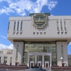 Международная научная  конференция  «Конституционализм и правовая система России: итоги и перспектив