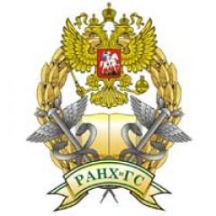 Конституция 1993 года: вызов России и образ будущего