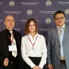 XII Международная научно-практическая конференция по актуальным проблемам коммерческого права