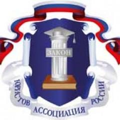 Второй Всероссийский правовой (юридический) диктант