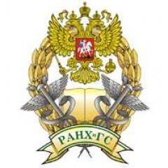 Актуальные проблемы договорного права в РФ и КНР. Москва, 23 мая 2019 г