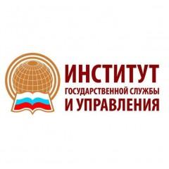 Проблемы правового регулирования финансовых отношений  в странах Центральной и Восточной Европы