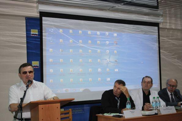 Конференция Адлер