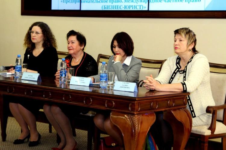 Президиум конференции: слева направо - А.Е. Тарасова, Л.И. Волова , С.Н. Тагаева, Г.Д. Улетова