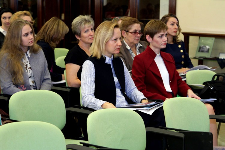Зал проведения конференции