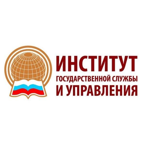 ИГСУ РАНХиГС при Президенте РФ